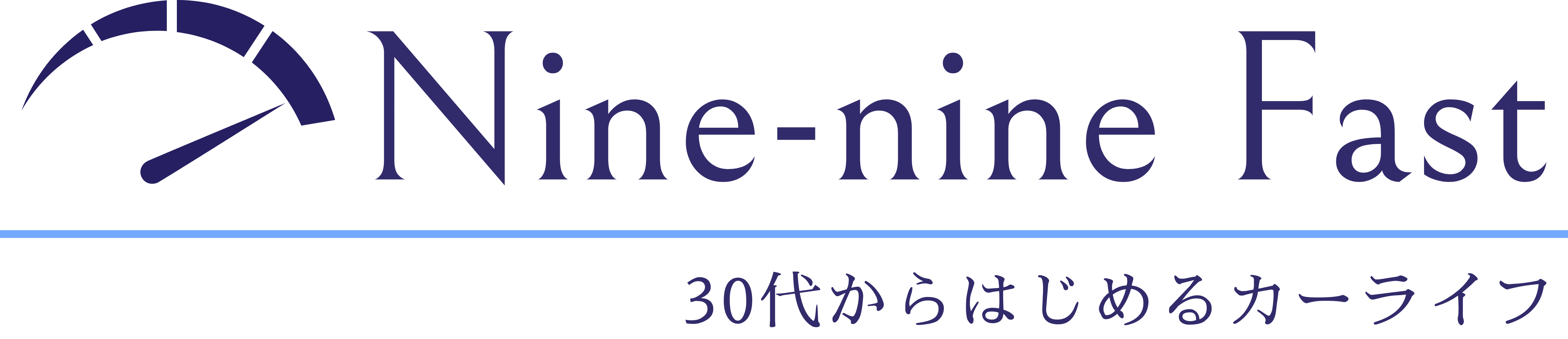 Nine-nine Fast
